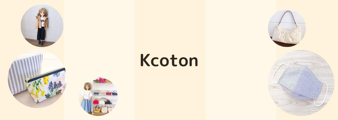 kcoton