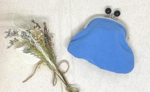 【DAISOキット活用!】簡単がまぐちポーチの作り方〔裏地付き]完成写真|ハンドメイド初心者のためのメディア縫いナビ|丸石織物
