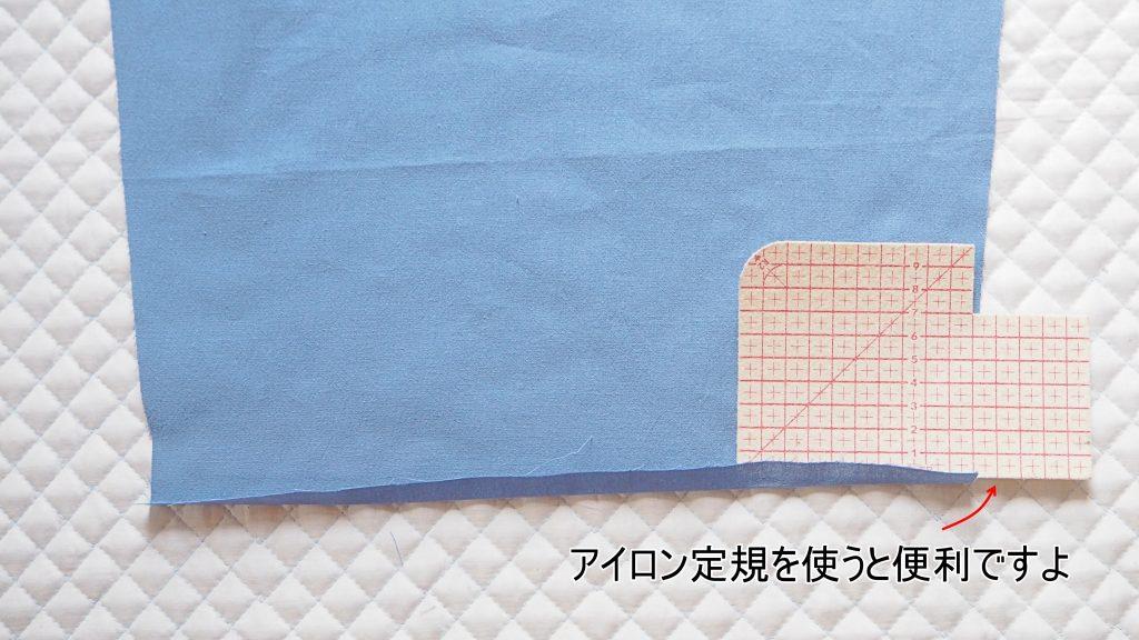 大人用Aラインワンピース アイロン定規説明 縫いナビ