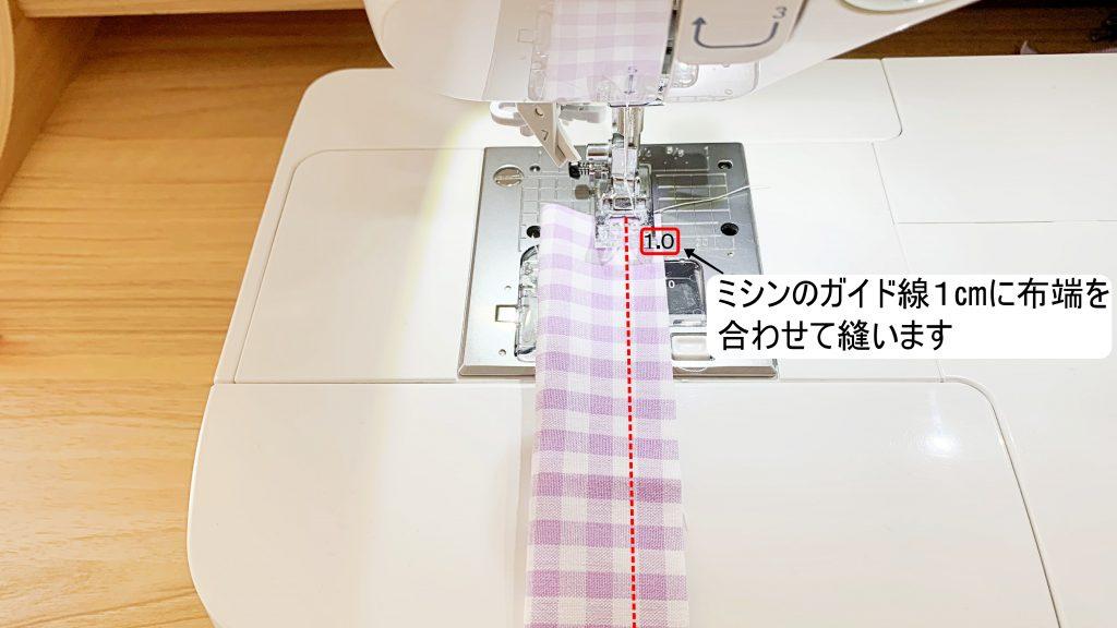 ギャザーエプロンの作り方|ゴムひもをミシンで縫う|ハンドメイド 初心者のための洋裁メディア縫いナビ|丸石織物