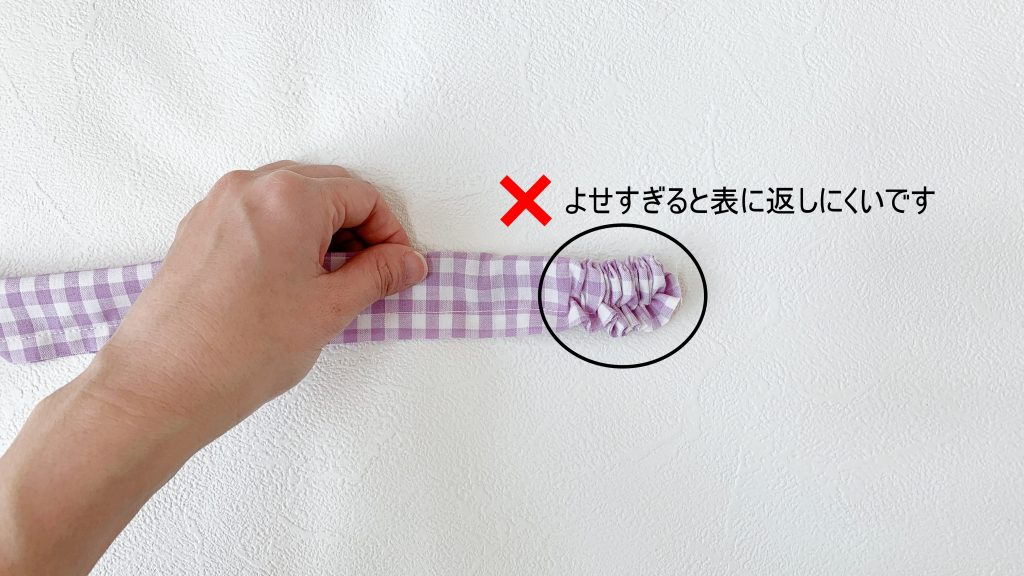ギャザーエプロンの作り方|ゴムひもループ失敗例|ハンドメイド 初心者のための洋裁メディア縫いナビ|丸石織物