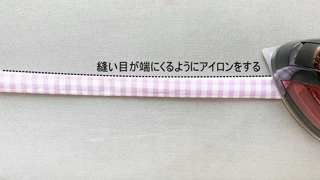 ギャザーエプロンの作り方|ゴムひもをアイロンしている|ハンドメイド 初心者のための洋裁メディア縫いナビ|丸石織物