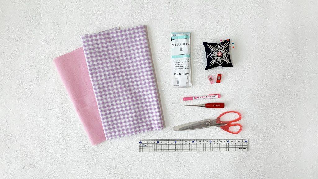 ギャザーエプロンの作り方|材料|ハンドメイド 初心者のための洋裁メディア縫いナビ|丸石織物