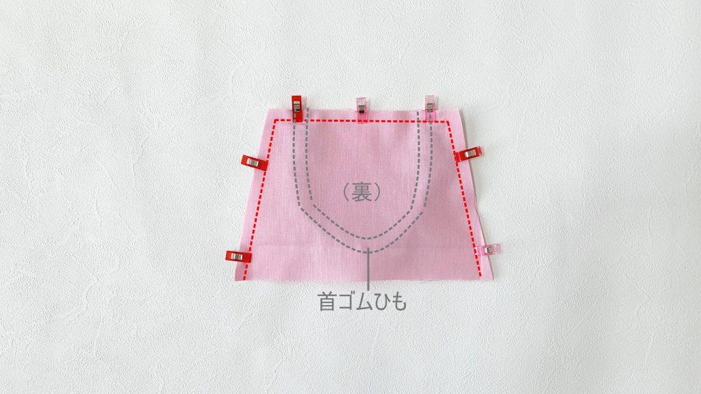 ギャザーエプロンの作り方|胸当てを中表にする|ハンドメイド 初心者のための洋裁メディア縫いナビ|丸石織物