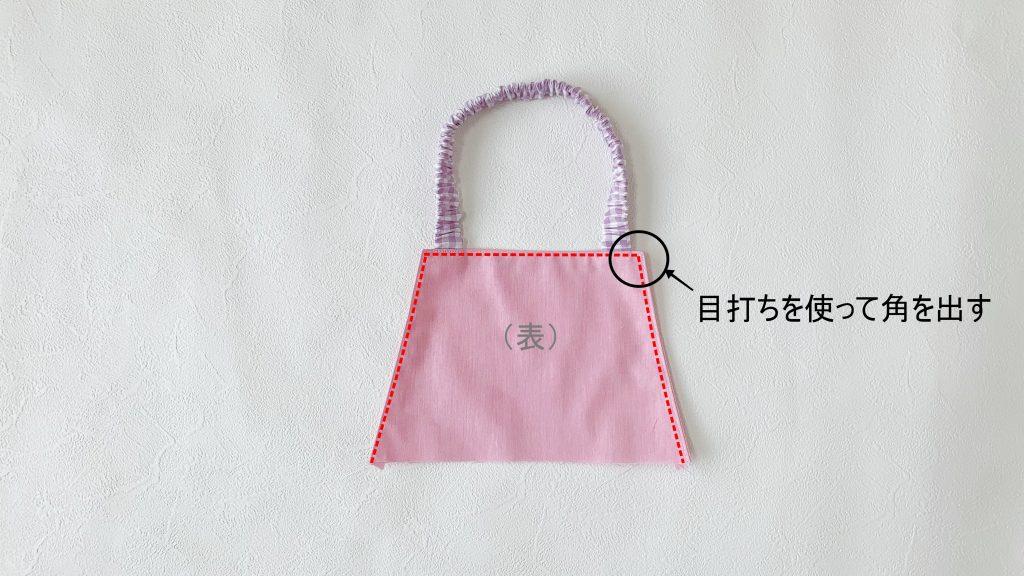 ギャザーエプロンの作り方|胸当てを表にかえす|ハンドメイド 初心者のための洋裁メディア縫いナビ|丸石織物