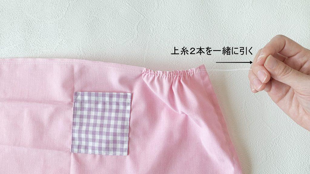 ギャザーエプロンの作り方|上糸を2本引く|ハンドメイド 初心者のための洋裁メディア縫いナビ|丸石織物