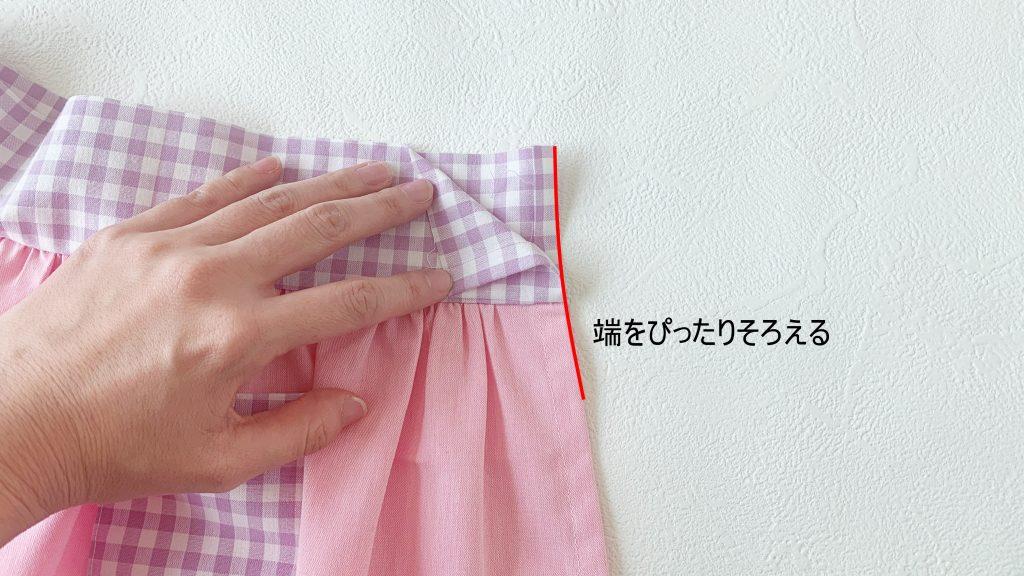ギャザーエプロンの作り方|ウエスト布の端をそろえる|ハンドメイド 初心者のための洋裁メディア縫いナビ|丸石織物