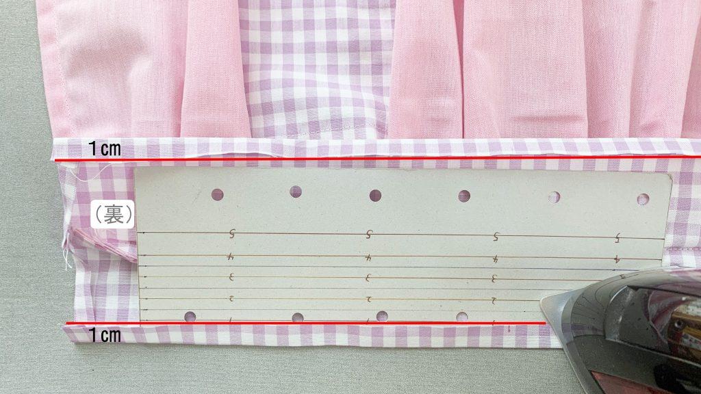 ギャザーエプロンの作り方|ウエスト布の上端を折る|ハンドメイド 初心者のための洋裁メディア縫いナビ|丸石織物