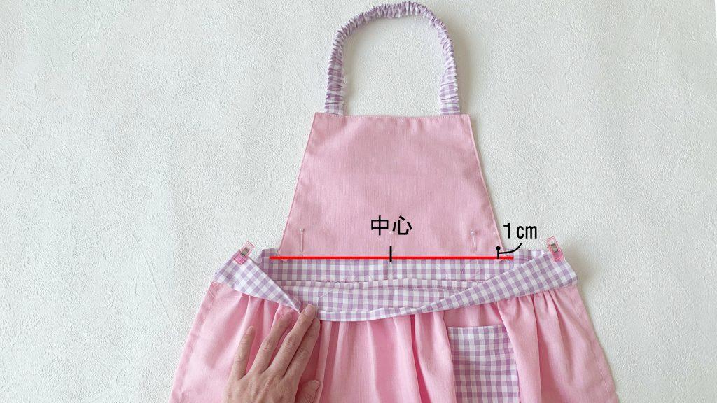 ギャザーエプロンの作り方|胸当てをつなげる|ハンドメイド 初心者のための洋裁メディア縫いナビ|丸石織物