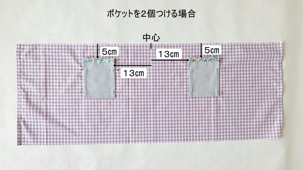 ギャザーエプロンの作り方|ポケットを2個つける|ハンドメイド 初心者のための洋裁メディア縫いナビ|丸石織物