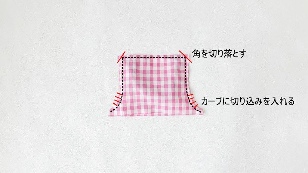 ギャザーエプロンの作り方|胸当てのカーブに切り込みを入れる|ハンドメイド 初心者のための洋裁メディア縫いナビ|丸石織物