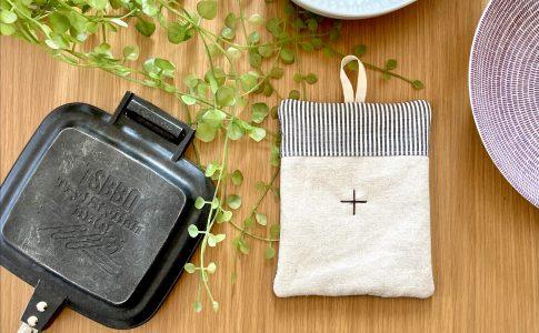 簡単!シンプルな鍋つかみの作り方完成写|ハンドメイド初心者のための洋裁メディア|丸石織物