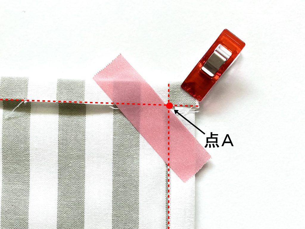 簡単!シンプルな裏地なしランチマットの作り方(額縁縫い)|マスキングテープを斜め45度に貼る|ハンドメイド初心者のための洋裁メディア縫いナビ|丸石織物