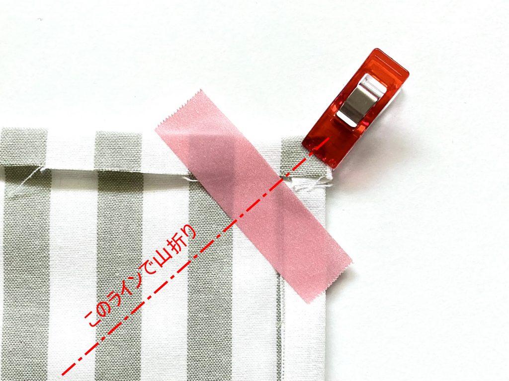 簡単!シンプルな裏地なしランチマットの作り方(額縁縫い)|山折りにする|ハンドメイド初心者のための洋裁メディア縫いナビ|丸石織物