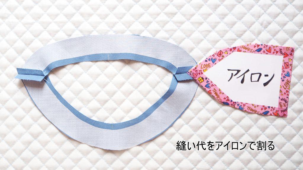大人用Aラインワンピース 衿ぐり見返し縫い代割り 縫いナビ