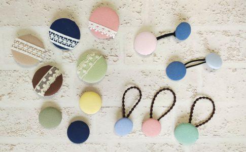 はぎれ活用!100均キットでかわいいくるみボタンの作り方完成写真│ハンドメイド初心者のための洋裁メディア縫いナビ│丸石織物