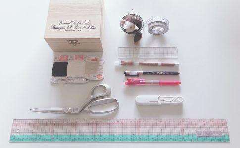 おすすめ|洋裁道具|ソーイング道具|ハンドメイド初心者のための洋裁メディア縫いナビ|丸石織物