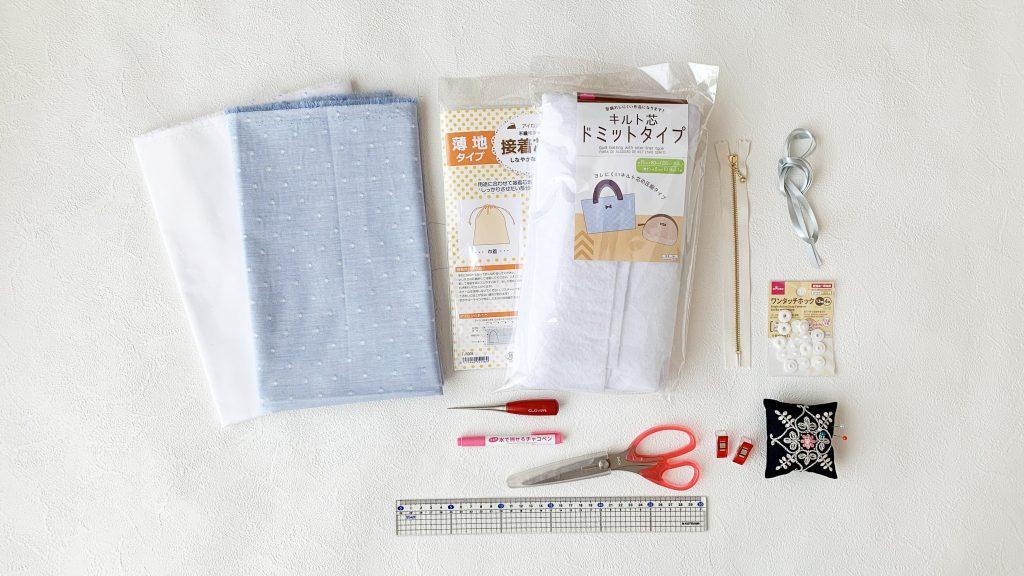 ヘアアクセサリーポーチの作り方|材料|ハンドメイド 初心者のための洋裁メディア縫いナビ|丸石織物