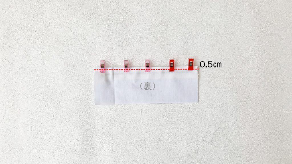 ヘアアクセサリーポーチの作り方|ファスナーを挟む|ハンドメイド 初心者のための洋裁メディア縫いナビ|丸石織物