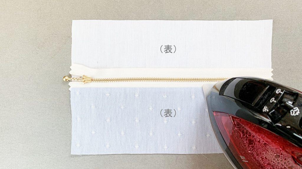 ヘアアクセサリーポーチの作り方|ファスナー部分を開く|ハンドメイド 初心者のための洋裁メディア縫いナビ|丸石織物