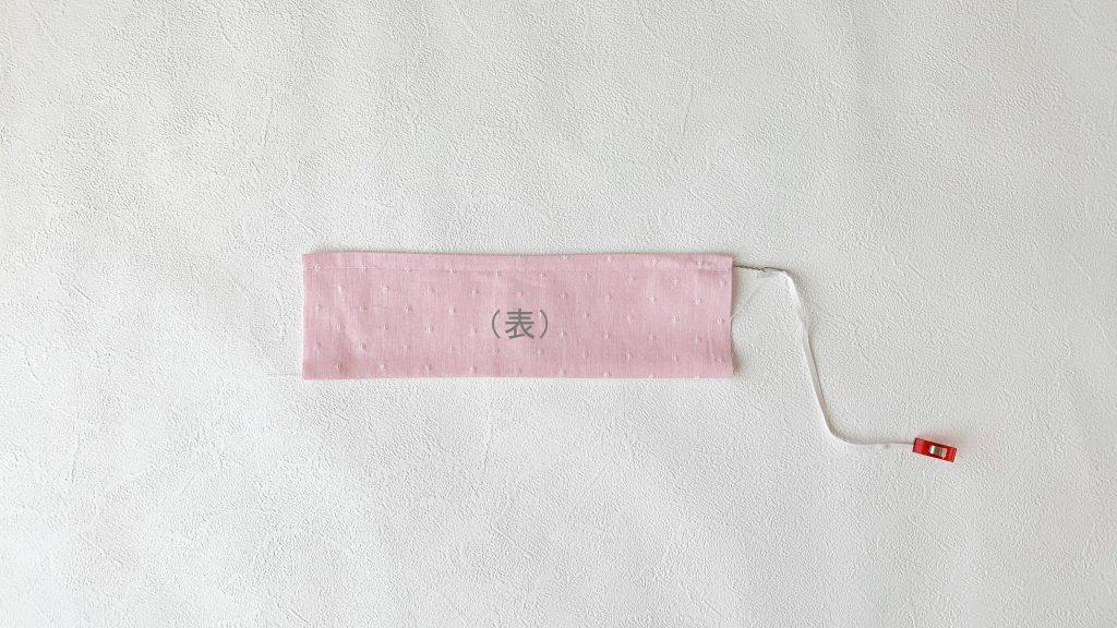 ヘアアクセサリーポーチの作り方|ゴムポケットにゴムを通す|ハンドメイド 初心者のための洋裁メディア縫いナビ|丸石織物