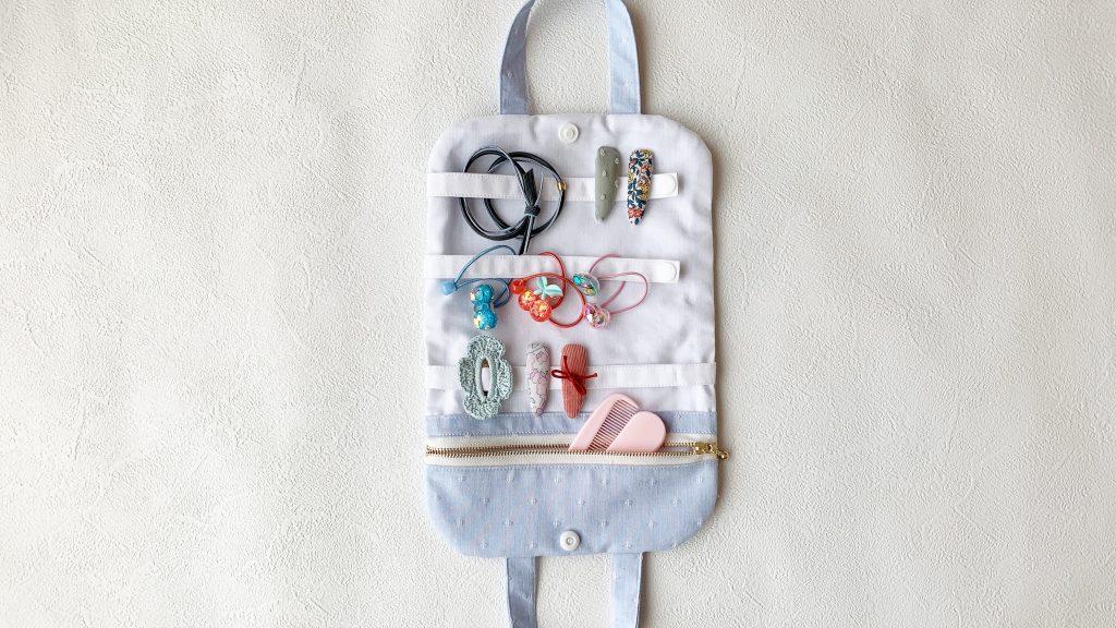 ヘアアクセサリーポーチの作り方|完成写真中身|ハンドメイド 初心者のための洋裁メディア縫いナビ|丸石織物