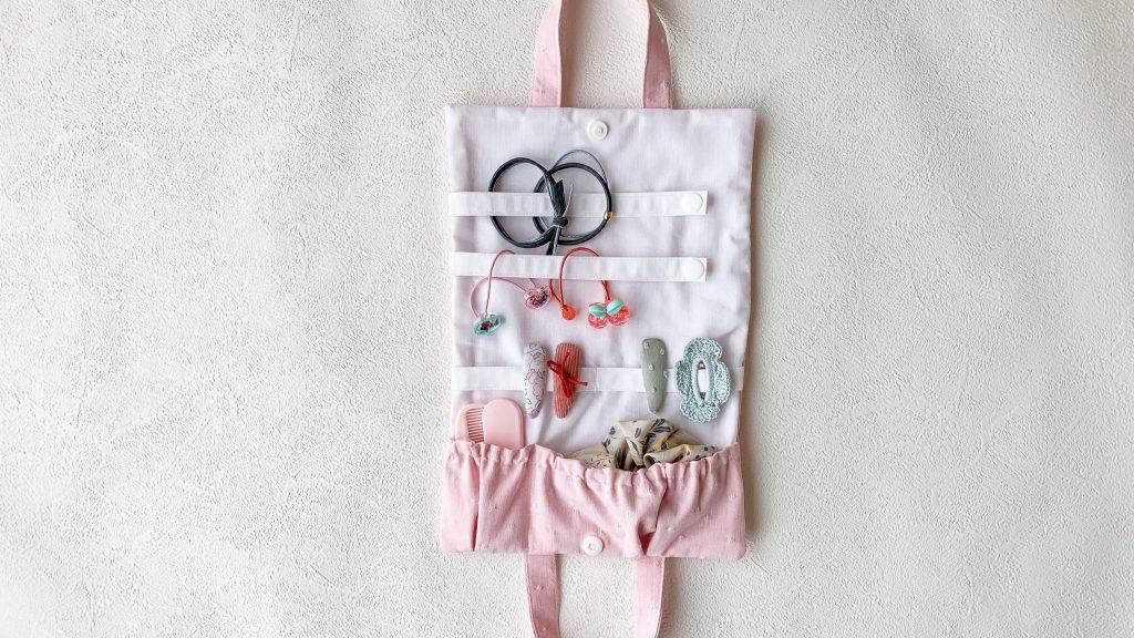 ヘアアクセサリーポーチの作り方|四角い形の完成写真中身|ハンドメイド 初心者のための洋裁メディア縫いナビ|丸石織物