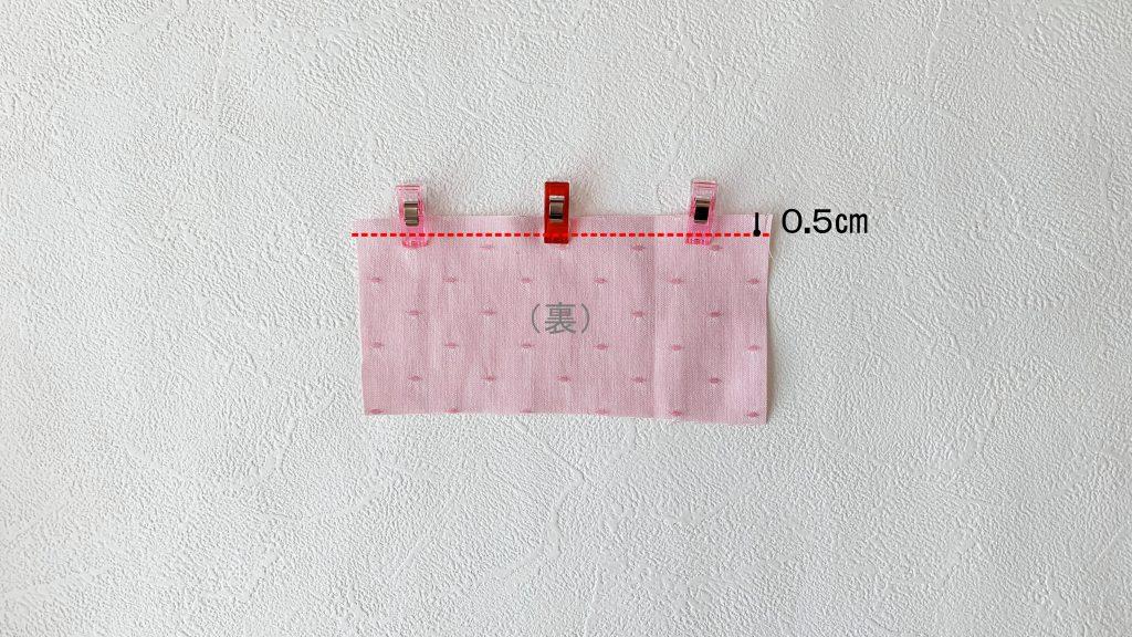 ヘアアクセサリーポーチの作り方|ゴムポケットの上端を縫う|ハンドメイド 初心者のための洋裁メディア縫いナビ|丸石織物