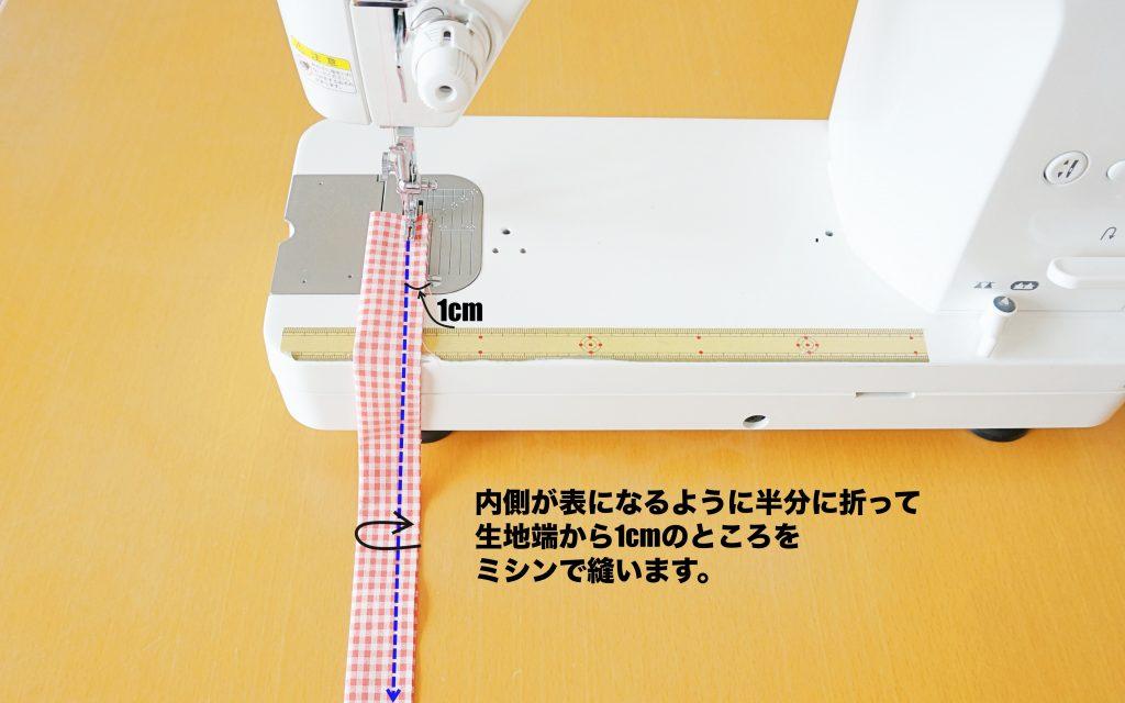 肩紐ゴムがかわいいキャミソール(ビスチェ)の作り方 肩紐縫っているところ | ハンドメイド初心者向け洋裁メディア縫いナビ | 丸石織物