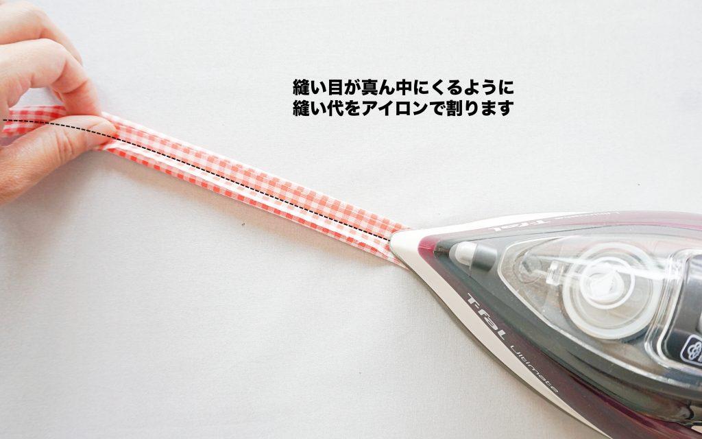 肩紐ゴムがかわいいキャミソール(ビスチェ)の作り方 肩紐アイロン | ハンドメイド初心者向け洋裁メディア縫いナビ | 丸石織物