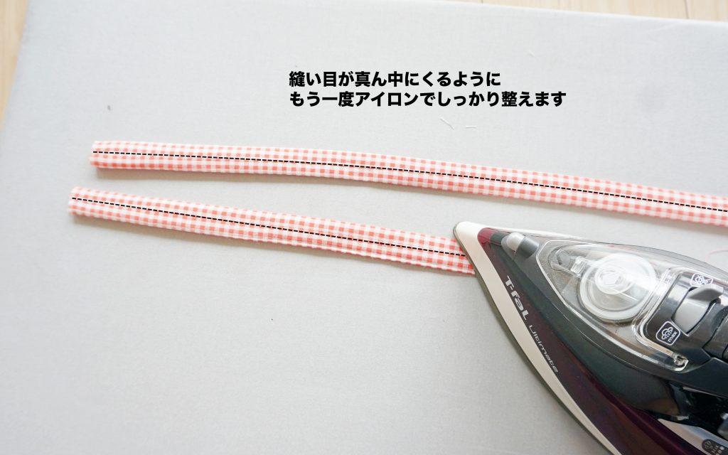 肩紐ゴムがかわいいキャミソール(ビスチェ)の作り方 肩紐アイロン2 | ハンドメイド初心者向け洋裁メディア縫いナビ | 丸石織物