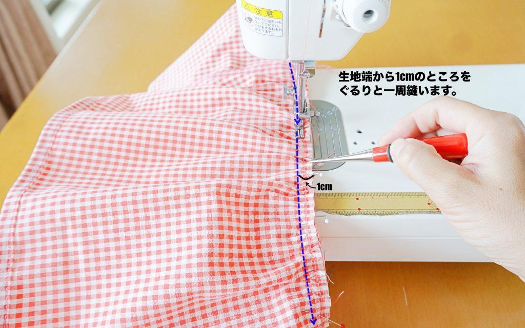 肩紐ゴムがかわいいキャミソール(ビスチェ)の作り方 スカートと身頃を縫い合わせているところ | ハンドメイド初心者向け洋裁メディア縫いナビ | 丸石織物