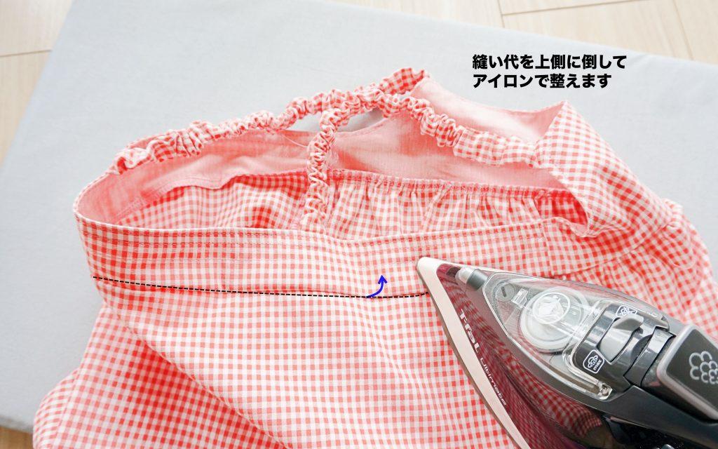 肩紐ゴムがかわいいキャミソール(ビスチェ)の作り方 ギャザー寄せ後アイロンしているところ | ハンドメイド初心者向け洋裁メディア縫いナビ | 丸石織物