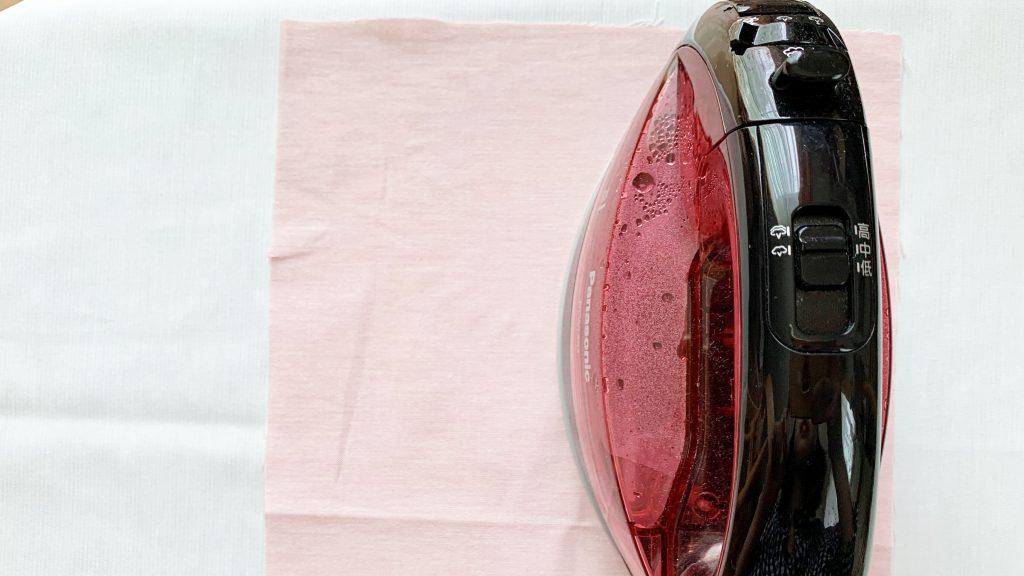 スマホポーチの作り方|アイロンで接着芯を貼る|ハンドメイド 初心者のための洋裁メディア縫いナビ|丸石織物