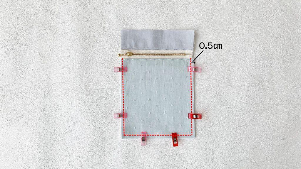 スマホポーチの作り方|ファスナーポケットのまわりを縫う|ハンドメイド 初心者のための洋裁メディア縫いナビ|丸石織物