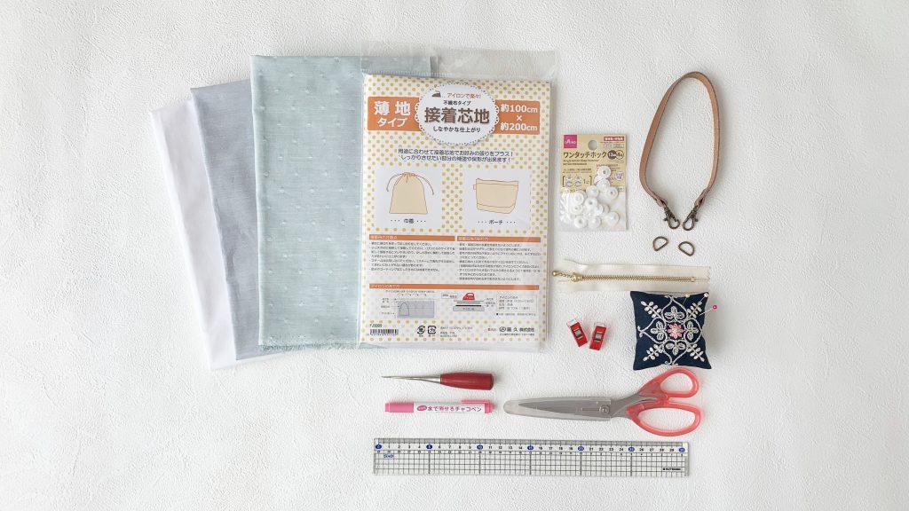 スマホポーチの作り方|材料|ハンドメイド 初心者のための洋裁メディア縫いナビ|丸石織物