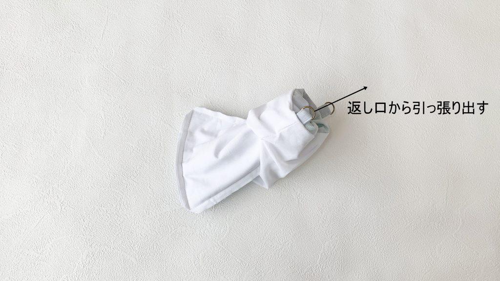 スマホポーチの作り方|返し口から表に出す|ハンドメイド 初心者のための洋裁メディア縫いナビ|丸石織物