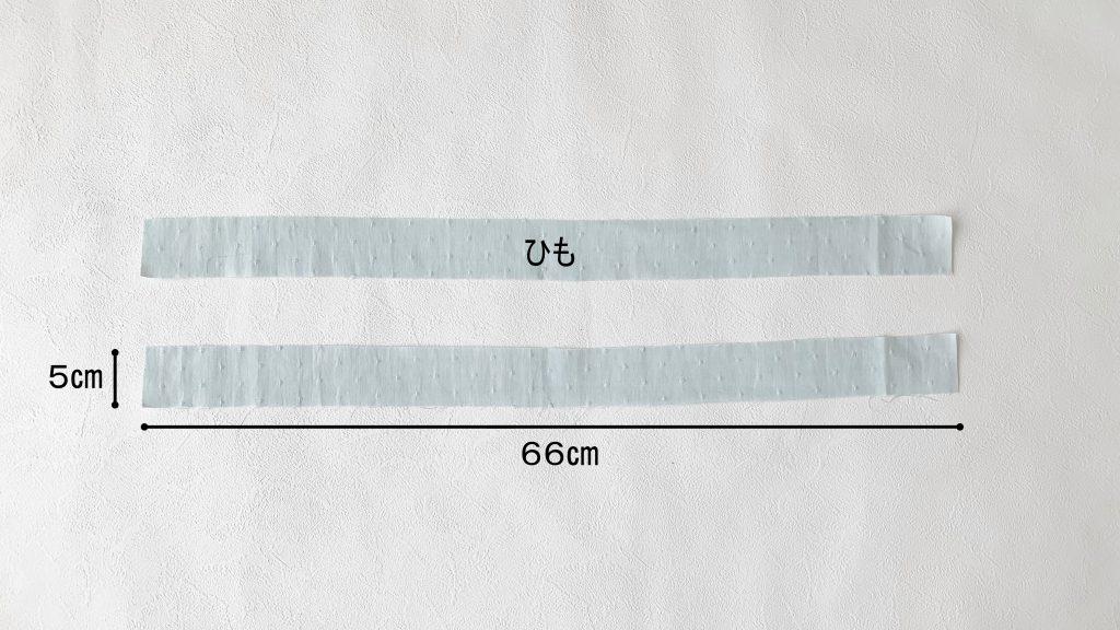 スマホポーチの作り方|ひも裁断生地|ハンドメイド 初心者のための洋裁メディア縫いナビ|丸石織物