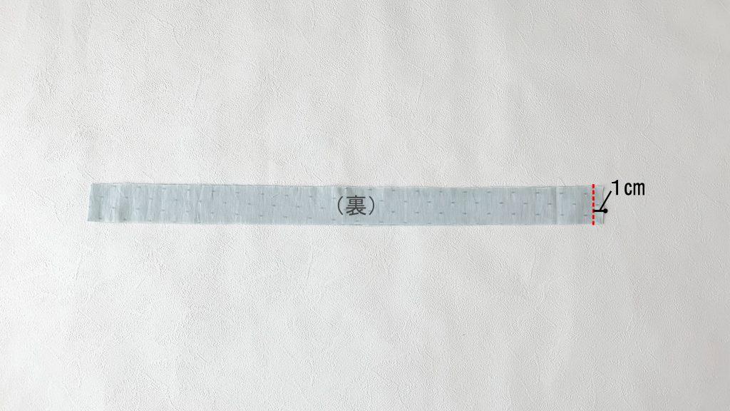 スマホポーチの作り方|ひもをつなげる|ハンドメイド 初心者のための洋裁メディア縫いナビ|丸石織物