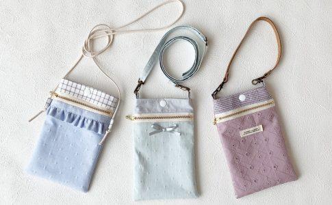 持ち運びに便利!スマホポーチの作り方|ハンドメイド 初心者のための洋裁メディア縫いナビ|丸石織物