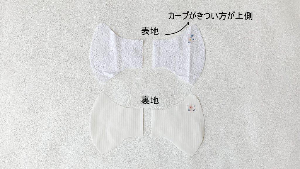リボンひもの立体マスクの作り方|ハンドメイド 初心者のための洋裁メディア縫いナビ|丸石織物|裁断済み材料