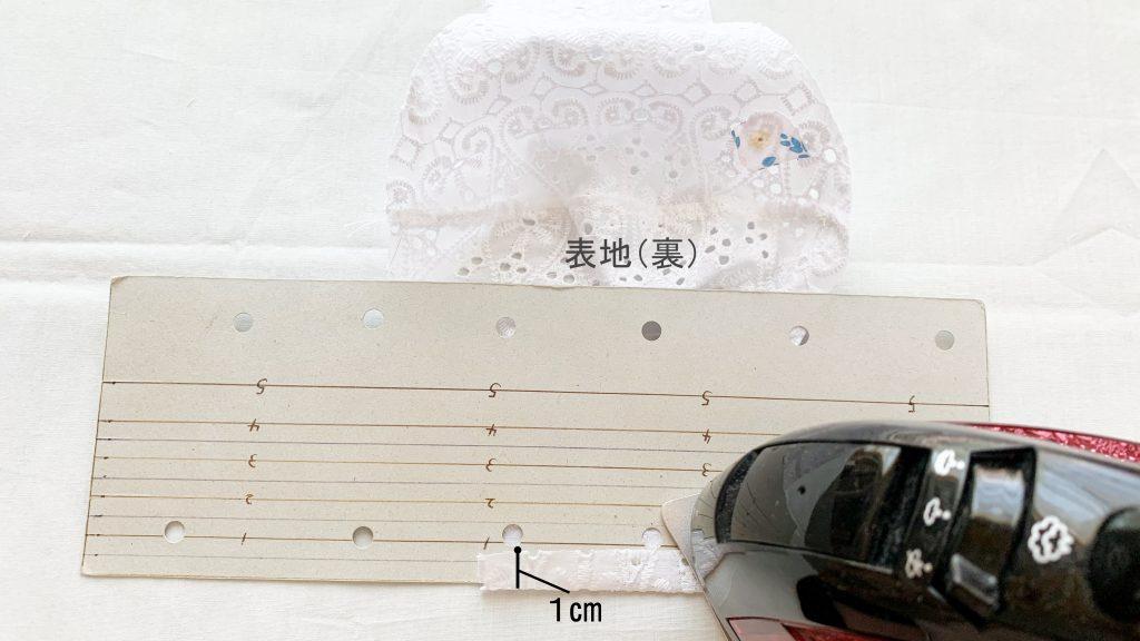 リボンひもの立体マスクの作り方|ハンドメイド 初心者のための洋裁メディア縫いナビ|丸石織物|アイロン定規を使う