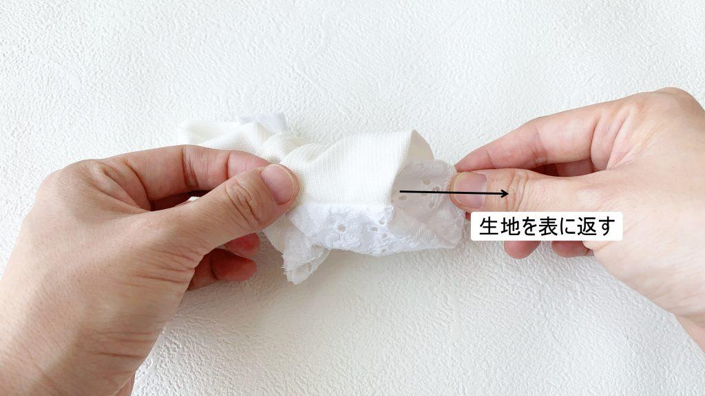 リボンひもの立体マスクの作り方|ハンドメイド 初心者のための洋裁メディア縫いナビ|丸石織物|生地を表に返す