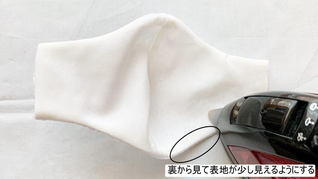 リボンひもの立体マスクの作り方|ハンドメイド 初心者のための洋裁メディア縫いナビ|丸石織物|アイロンで形を整える