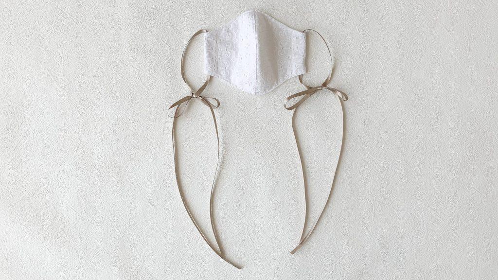 リボンひもの立体マスクの作り方|ハンドメイド 初心者のための洋裁メディア縫いナビ|丸石織物|リボンを結ぶ
