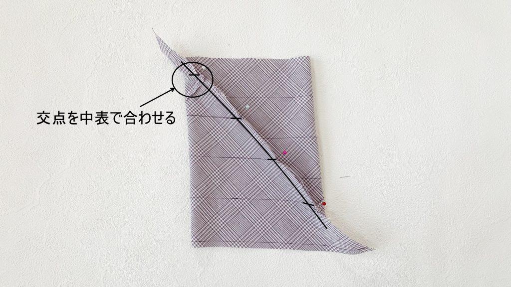 一度に長くできるバイアステープの作り方|ハンドメイド 初心者のための洋裁メディア縫いナビ|丸石織物|交点を中表で合わせて縫う