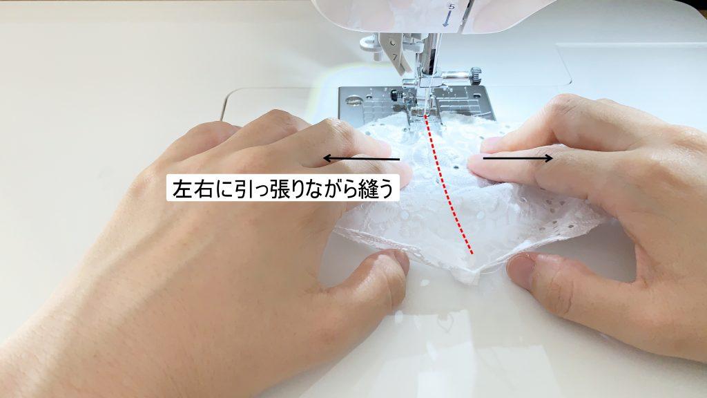 縁取りリボンマスクの作り方|ハンドメイド 初心者のための洋裁メディア縫いナビ|丸石織物|左右に引っ張りながら縫う