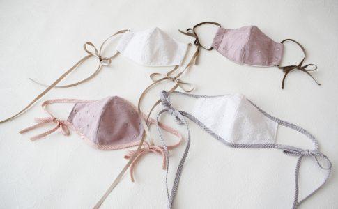 簡単おしゃれ!リボンひもの立体マスクの作り方【一度に長くできるバイアステープの作り方も】|ハンドメイド 初心者のための洋裁メディア縫いナビ|丸石織物