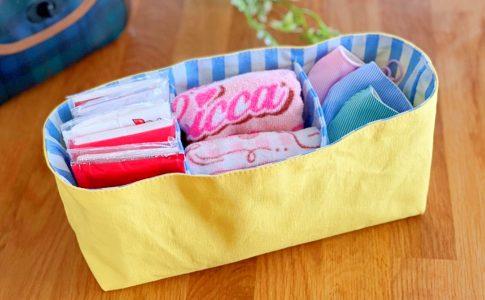 仕切り付き小物ケースの作り方-完成|ハンドメイド初心者のための洋裁メディア縫いナビ|マルイシ織物