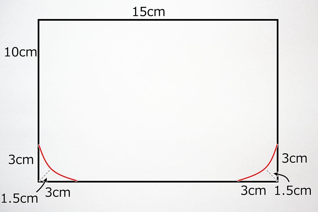 【ハギレ活用!】ハギレと100均材料で簡単かわいい小さめフリルポーチの作り方/丸石織物/ハンドメイド初心者/型紙
